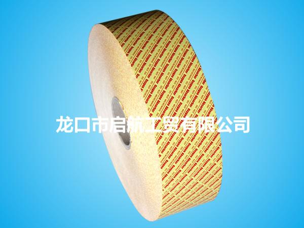 蒸煮型食品脱氧剂包装纸
